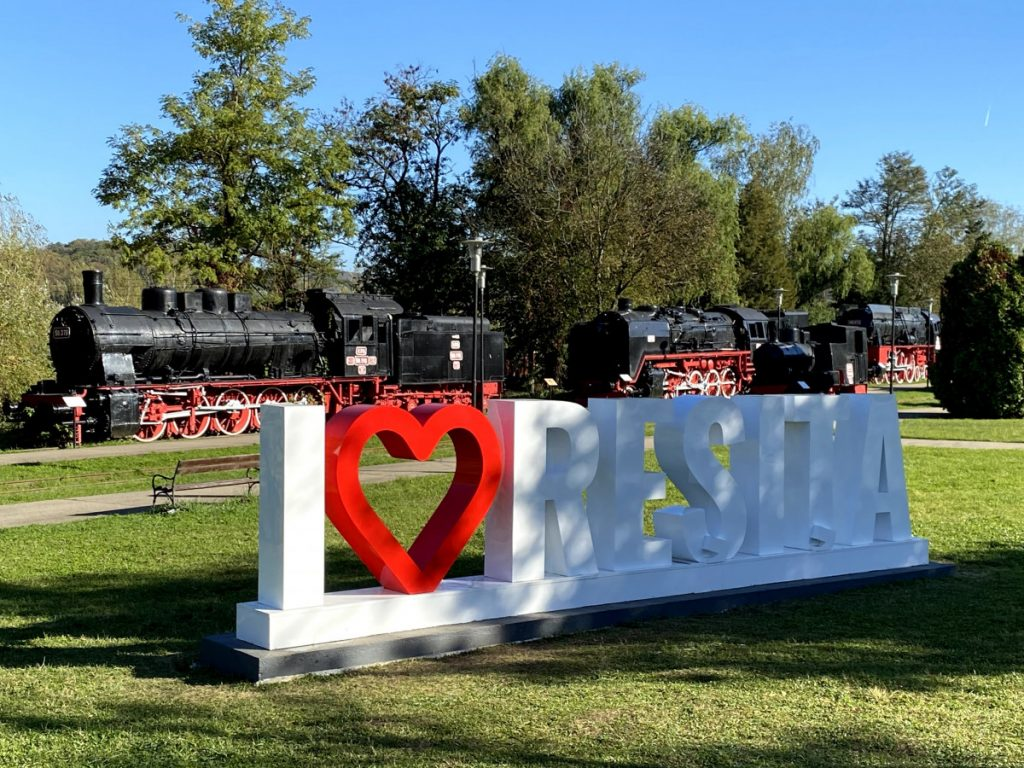 Reșița Steam Locomotive Museum
